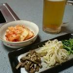 カルビーハウスじゅうじゅう - 料理写真:ナムル