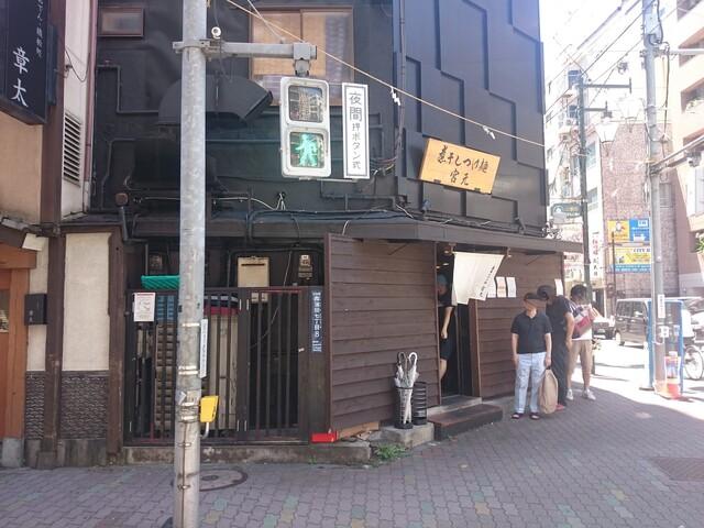 煮干しつけ麺 宮元 - 2016年7月