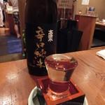 築地日本海 - 高清水 650円+税       升、さらには下皿まで注いでくれました(^^)