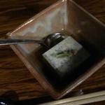 烹祥庵 - みかげ豆腐