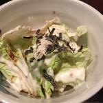 Shimizu - シャキシャキ白菜サラダ