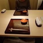 銀座 喰い切りひら山 - テーブル