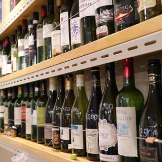 料理と併せてお好みのワインをお楽しみください!