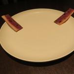 Bistaurant RNSQ - 鴨の胸肉の生ハムのパートブリック、メープルシロップ 発酵の生胡椒 イタリアンパセリの蕾1