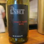 モンプチコションローズ - 28年9月 Francois Labet Pinot Noir 2015