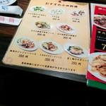珉珉 京橋店 -