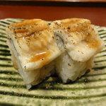 手料理 きくち - 穴子の押し寿司