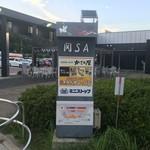 関サービスエリア(上り線)テイクアウトコーナー - こちら一般道からの入り口です