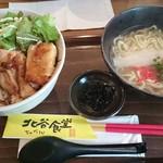 北谷食堂 - 沖縄すば+鶏照焼き丼。