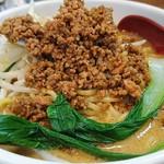 味噌麺処 楓 - 限定・坦々麺 850円