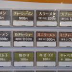 55953055 - 券売機(16.09)