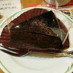 美松 - 美松@大手店(長岡) ケーキセットのチョコレートケーキ