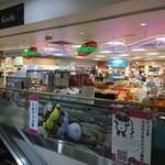 ビックサン  - ビックサン 高知空港ビル直営売店