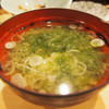 いろは寿司 - 料理写真: