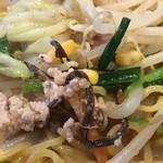 麺屋 青雲  - 味噌野菜