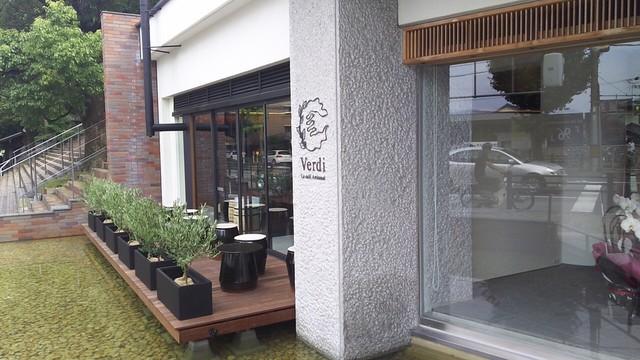ヴェルディ 京都造形芸大店