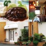レストランパセリ - 料理写真:【開成町】 パセリ:日替わりランチ