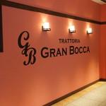 トラットリア グランボッカ - 外観