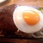 ナッツベリー - 料理写真:ハンバーグ焼き+目玉焼き乗せ