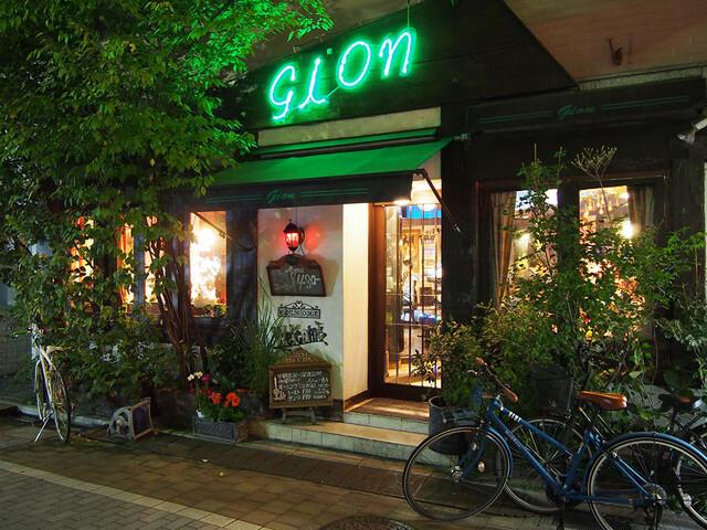 gion (ギオン)>