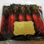 フランダース - ヴァローナのチョコを購入できました
