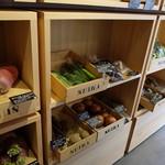八百屋瑞花 - 新鮮な野菜