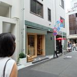 八百屋瑞花 - 神楽坂からの脇道沿いにあります