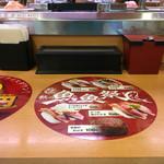 55965698 - かっぱ寿司・旬の魚あります。                       何と!平日¥90!