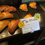 天然酵母パンの店 和麦 -