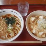 山田うどん - 料理写真:とうふ玉子丼セット ¥560-