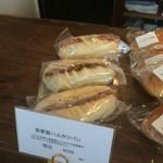 パン屋 いろめがね - 自家製ハムカツパン