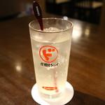 """うまか道場 - 半額で190円の""""レモン酎ハイ"""""""