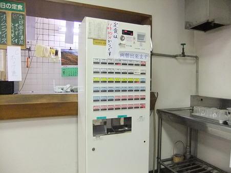 函館地方合同庁舎食堂