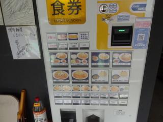 島系本店 - 2016.9