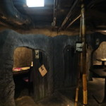 京極忍びの里 - トイレが一番奥に有って、   慣れるまで、少し怖~い