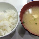 天ぷらのひらお 天神店 - ご飯小とお味噌汁