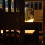杜若 - お洒落な店内