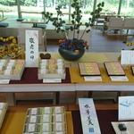 虎屋菓寮 - とらや大好き母に  敬老の日のおのしをつけて   お土産買いました      家にもこの張り子の虎ちゃんあり〜 福島県三春の張り子  〜 おばあちゃんが作ってました