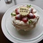 55976097 - 特別なケーキ