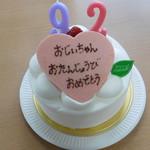 サリュ - ショートケーキ4号