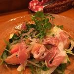 イタリアン酒場 テンパール - パクチーと三つ葉のサラダ