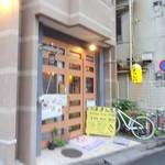 55979259 - 外観(1)