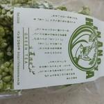 55984045 - パン豆 GREEN TEA60g