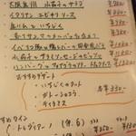 oro - 2016/9☆おすすめメニュー