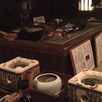 信州長屋酒場 - 囲炉裏を囲んだカウンター席