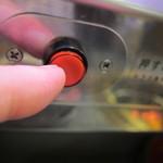 一升びん - ボタンを押すと、蓋が5秒開きます