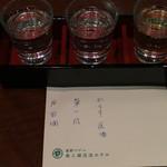55986031 - 飲み比べ3酒:左から原酒、華一風、からす原酒…のはず。