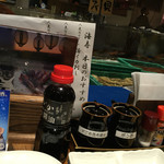 函館海鮮料理 海寿 - イカ刺しのための醤油 と がごめ昆布醤油  と ポン酢 と 塩 と 一味唐がらし