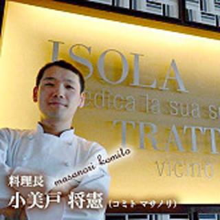 〈Chef〉小美戸将憲〜食材そのものの味を楽しめる料理を〜