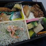 駅弁屋 品川宿 - 品川弁当 ¥1100-